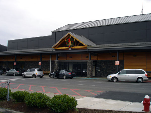 Bellingham International Airport